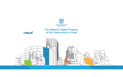 The National Digital Program of the Government of Israel
